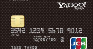 YahooJapancard