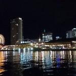 神戸ふるさと割2016