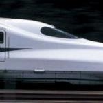 九州旅行券 阪急交通社